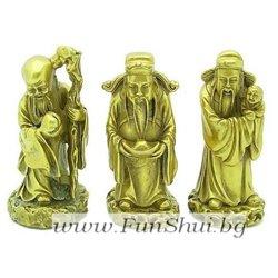 Фън Шуй Тримата Звездни Мъдреци